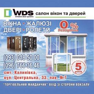 103х103_новый_лицевая_