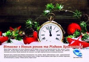 открытка_214 х 152