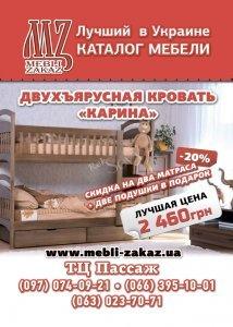 ситик_карина_126_176 но