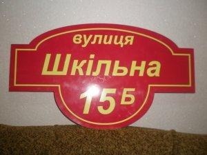 PA236149